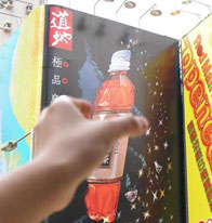 3D mural - soft drink advertisement